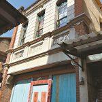Ngôi Nhà Trong Hẻm Lung Linh Như Khách Sạn Sau Cải Tạo